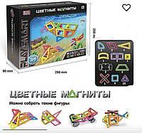 Магнитный конструктор Play Smart (36 деталей) арт. 2466