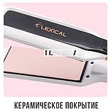 Утюжок для волос Lexical LHS-5304 белый (керамика, 82Вт) | выравниватель, выпрямитель, утюжок для выпрямления, фото 7