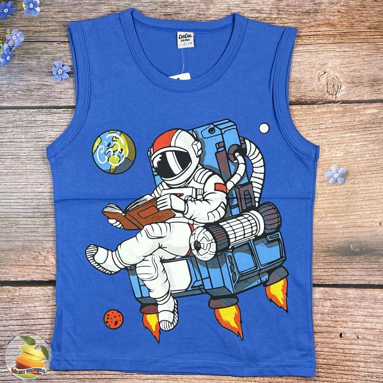 """Майка """"Космонавт"""" для хлопчика Розміри: 110,116,122,128 см (01855-1)"""
