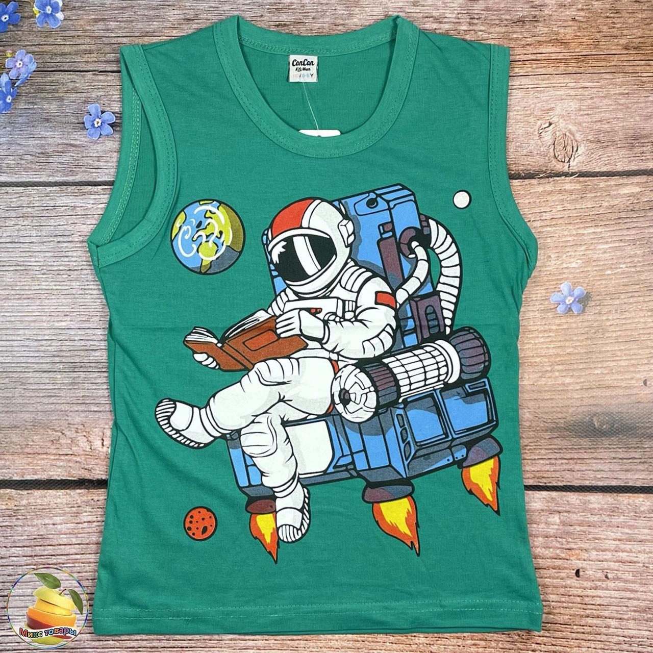"Майка дитяча ""Космонавт"" Розміри: 110,116,122,128 см (01855-2)"