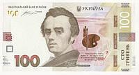 100 гривен скидки на следующую покупку