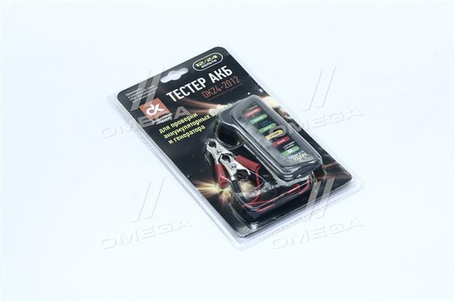 Тестер акум. батарей 12/24 DK24-2012