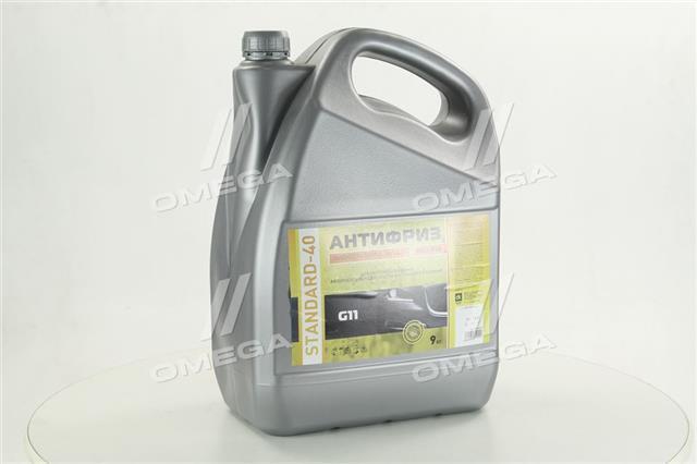 Антифриз G11 STANDART-40 LONG LIFE жовтий ( 9 кг) 48021034709