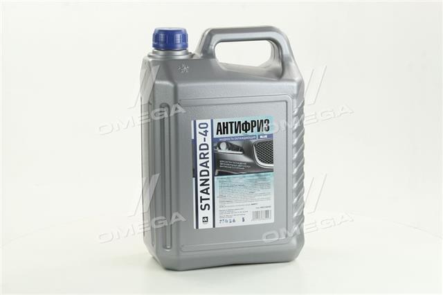 Антифриз Standard -40 (синій) 5 /4,2 кг 1486