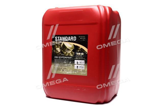 Масло моторн. минеральное 15w40 (М6з14Г) Standard SF/CC , универсальное (Канистра 20л/15кг)   48021136968