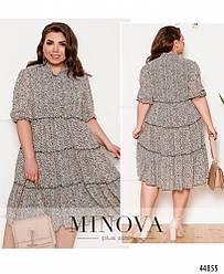 Стильное платье батал с мягким подкладочным слоем большого размера 50, 52, 54, 56, 58, 60