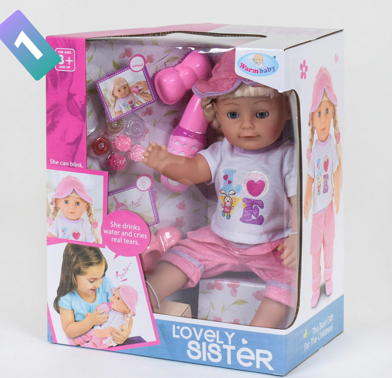 Старша сестра Warm Baby лялька пупс з волоссям Lovely Sister