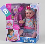 Старша сестра Warm Baby лялька пупс з волоссям Lovely Sister, фото 3