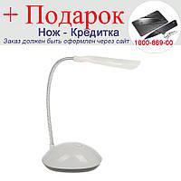 Настільна лампа Anpro світлодіодна