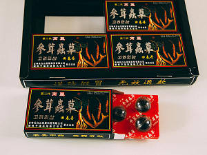Кульки Ху Чжун Дан - китайські зміцнюють пігулки для чоловіків