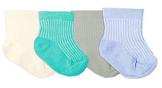 Носки для мальчика демисезонные NSM-59, GABBI (размер 10-12)