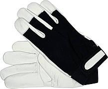Рукавички робочі біло-чорні YATO, бавовна + шкіра, розмір 9
