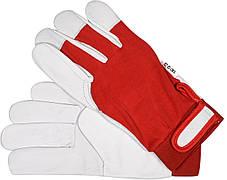 Рукавички робочі біло-червоні YATO, бавовна + шкіра, розмір 8
