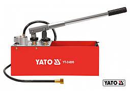 Прес ручний для контролю щільності трубних систем YATO 5 Мпа 12 л