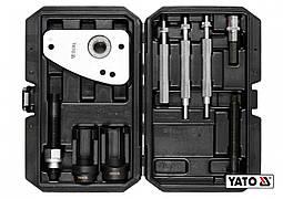 Набір інструментів для демонтажу інжекторів групи BOSCH і SIEMENS YATO 10 шт