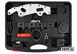 Фіксатори газорозподільної системи двигунів авто групи BMW VANOS YATO 9 шт