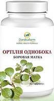 Борова матка в таблетках (90таб.,Даніка Фарм,Україна)