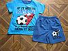 Костюм  комплект для мальчика Футболист 5- лет  110 см Турция  хлопок