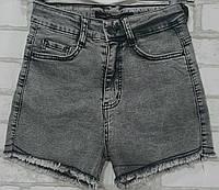 """Шорты мом джинсовые Турция """"MILANO"""", размеры 25-29, Новинка 2021 серые с бахромой"""