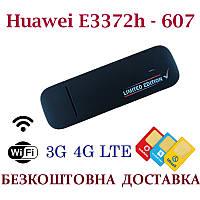 Мобильный модем 3G 4G Huawei E3372h - 607 (черный) Киевстар, Vodafone, Lifecellс 2 вых. под антенну MIMO