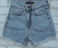"""Шорты мом джинсовые Турция """"MILANO"""", размеры 25-29, Новинка 2021 голубые с бахромой"""