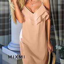 Женское платье, софт, р-р 42-44; 44-46 (бежевый)