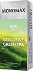 Зелений чай Мономах Exclusive Gun Powder пакетований 25*2 г, фото 2