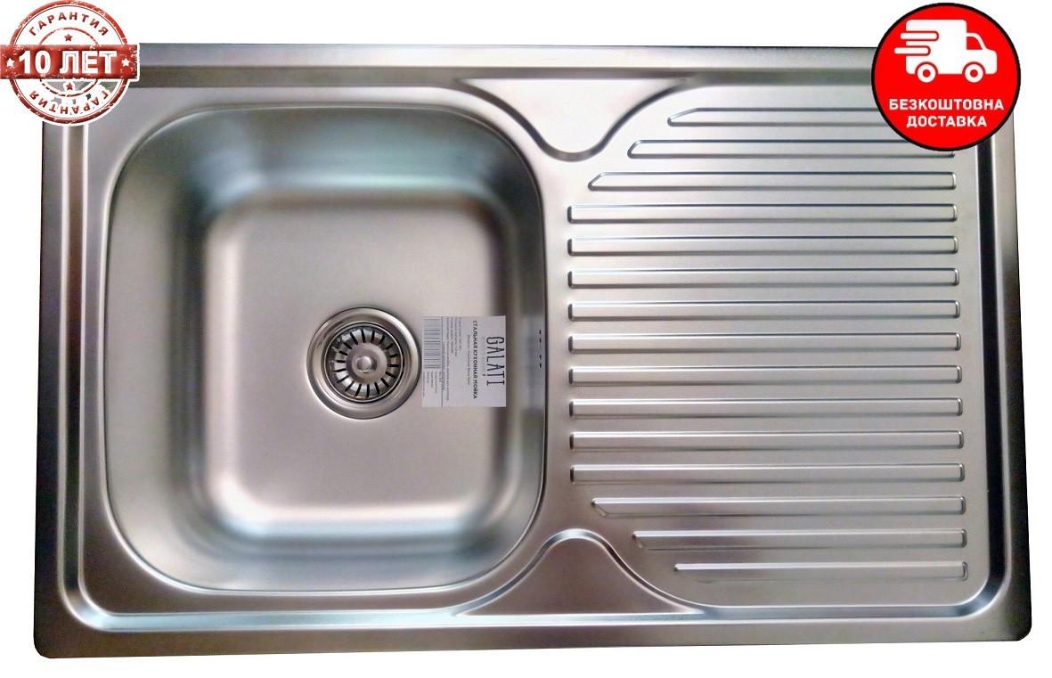 Кухонна мийка Galati Constanta Nova Satin