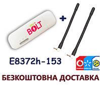Комплект Huawei E8372h-153 3G/4G/LTE мобильный модем+WiFi Роутер USB + 2 антенны усилением 4dB
