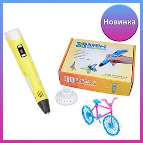 3д ручка для дітей PEN-2 UTM з LCD дисплеєм і 9 метрів пластику Жовта. три де ручка, 3д ручка для дітей
