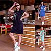 Р 48-54 Літній бавовняне плаття з кишенями Батал 23815
