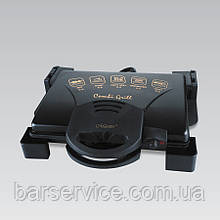 Eлектричний гриль MR-717