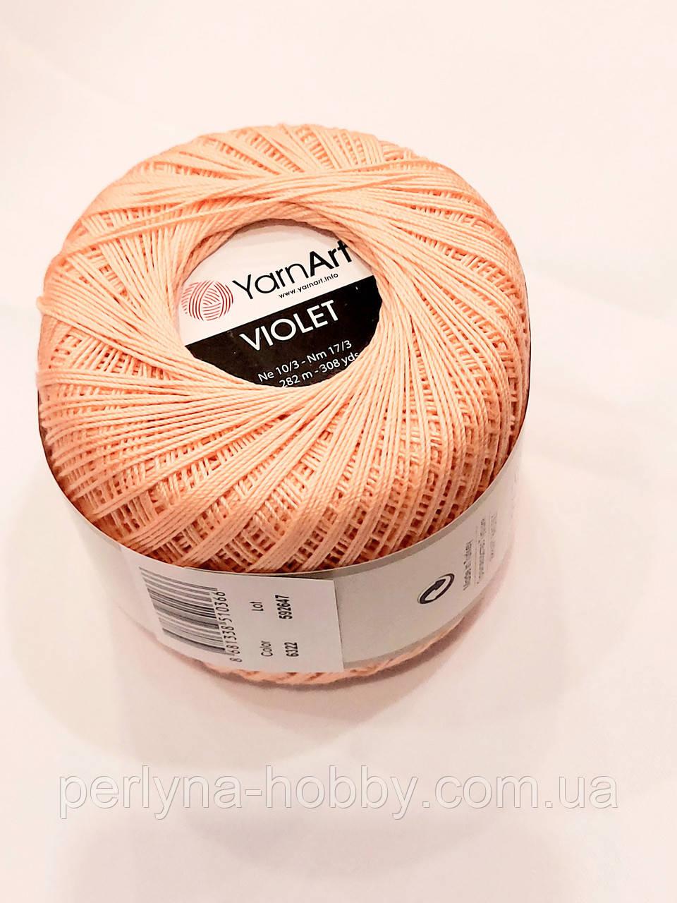Пряжа  нитка для в'язання Violet YarnArt 100% бавовна абрикосовий № 6322