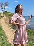 Летнее платье, фото 6