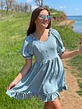 Летнее платье, фото 8