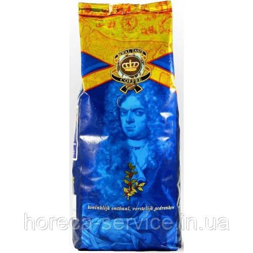 Кава мелена Royal Taste Crema 100% арабіка 250г