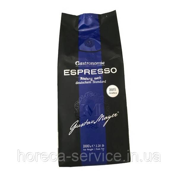 Кава в зернах Gustav Mayer Espresso 1 кг.