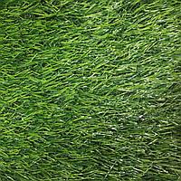 ИСКУССТВЕННАЯ ТРАВА (Газон) Moon Grass 30 мм.
