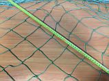 Сетка ячейка 90мм нитка 3,0мм размер 2,7х 7,0м в рабочем состоянии, фото 2