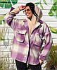 Жіноча стильна тепла сорочка пальто на гудзиках