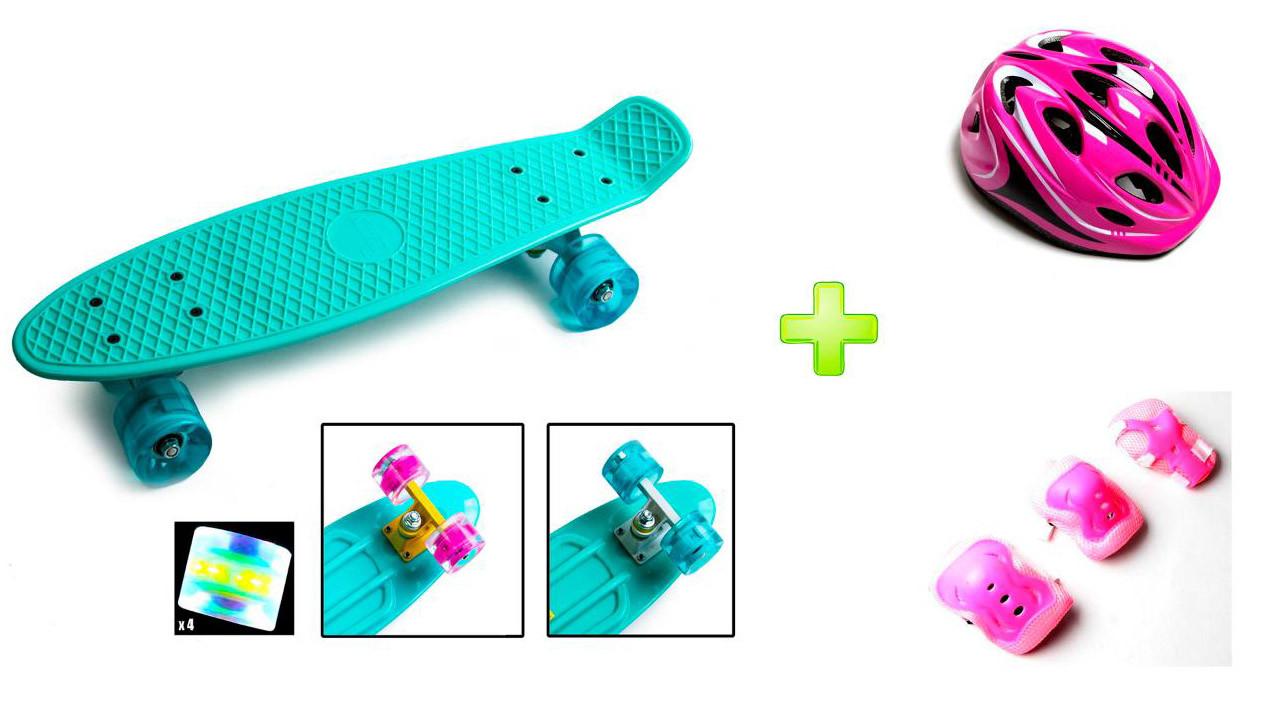 Скейт Пенни Борд Penny Board 22Д с защитой Бирюзовый цвет Светящиеся колеса