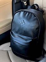Кожаный рюкзак спортивный, городской