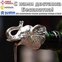 Диспенсер для бутылок Слон из цинкового сплава