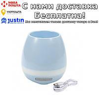 Беспроводная Bluetooth колонка-музыкальный горшок YX-HP201 Голубой