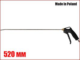 Пистолет для продувки длинный 520 мм YATO YT-23733