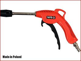 Пистолет для продувки с турбосоплом для усиления нагнетания воздуха Yato YT-23723