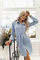 Красивое платье-рубашка женское короткое прямое с поясом длинный рукав р-ры 42-48 арт. 9363