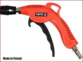 Пистолет для продувки с турбосоплом для усиления нагнетания воздуха Yato YT-23722