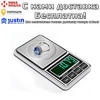 Весы USB 200 гр 0.01гр цифровые