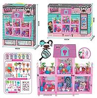 Игрушечный домик для куклы ЛОЛ 8368